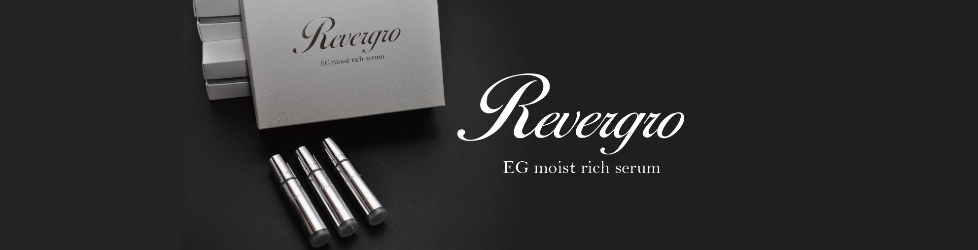 Revergro リバグロ ヘッダー画像